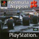 Formula Nippon (E-I-S) (SLES-02526)