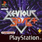 Xevious 3D-G+ (E) (SCES-00736)