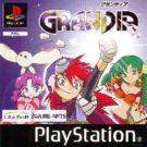 Grandia (G) (Disc2of2) (SLES-12399) (Undub-Etsuna)
