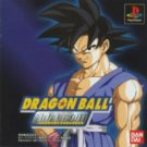 Dragon Ball – Final Bout (J) (V1.1) (SLPS-00949)