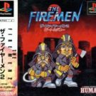 The Firemen 2 – Pete & Danny (J) (SLPS-00148)