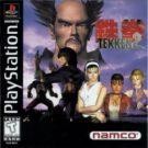Tekken 2 (J) (SLPS-0030)