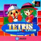 Tetris Plus (J) (SLPS-00466)