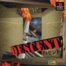 Descent (J) (SLPS-00212)