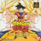 Dragon Ball Z – Ultimate Battle 22 (J) (SLPS-00073)