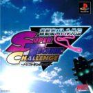 Shutokou Battle Gaiden – Super Technic Challenge – Drift King e no Michi (J) (SLPS-00573)