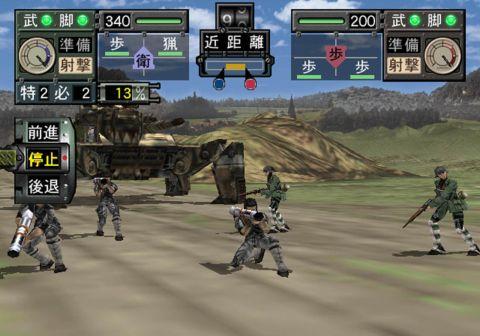 Playstation ParadiZe | Le site des Roms et ISO Playstation, rpg