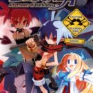 Disgaea – Afternoon of Darkness (E) (ULES-00999)