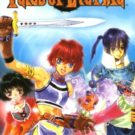 Tales of Eternia (E) (ULES-00176)