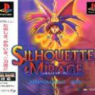 Silhouette Mirage – Reprogrammed Hope (J) (SLPS-01449)
