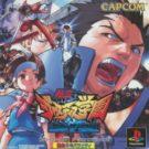 Shiritsu Justice Gakuen – Legion of Heroes (Disc1of2) (J) (SLPS-01240) (Evolution Disc)