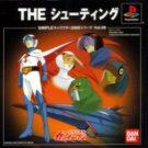 Simple Character 2000 Series Vol. 08 – Kagaku Ninjatai Gatchaman – The Shooting (J) (SLPS-03444)