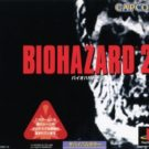 Biohazard 2 (Disc2of2) (SLPS-01223) (Claire)