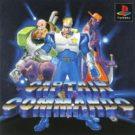 Captain Commando (J) (SLPS-01567)