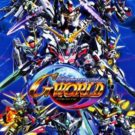 SD Gundam G Generation World (J) (ULJS-00363)