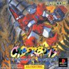 Cyberbots – Fullmetal Madness (J) (SLPS-01011)