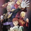 Mobile Suit Gundam Shin Gihren no Yabou (J) (NPJH-50441)