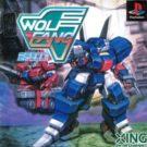 Wolf Fang (J) (SLPS-00254)