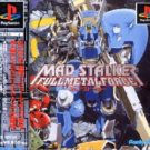 Mad Stalker – Full Metal Force (J) (SLPS-00734)