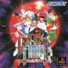 Galaxy Fight – Universal Warriors (J) (SLPS-00138)