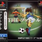 Simple 1500 Series Vol. 98 – The Futsal (J) (SLPM-87087)