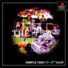 Simple 1500 Series Vol. 67 – Dynamite Soccer 1500 (J) (SLPM-86864)