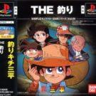 Simple Character 2000 Series Vol. 09 – Tsurikichi Sanpei – The Tsuri (J) (SLPS-03445)