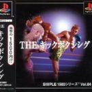 Simple 1500 Series Vol. 64 – The Kick Boxing (J) (SLPM-86841)