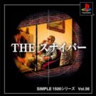 Simple 1500 Series Vol. 56 – The Sniper (J) (SLPM-86762)