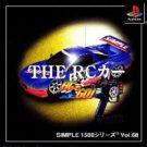 Simple 1500 Series Vol. 68 – The RC Car – RC de Go! (J) (SLPM-86865)