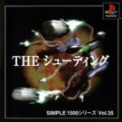 Simple 1500 Series Vol. 35 – The Shooting (J) (SLPS-02910)