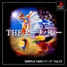 Simple 1500 Series Vol. 72 – The Beach Volley (J) (SLPM-86871)