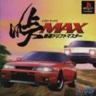 Touge Max – Saisoku Drift Master (J) (SLPS-00592)