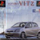 Netz Magazine – Vitz (J) (SLPM 80377)