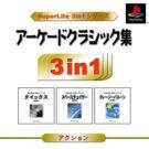 SuperLite 3in1 Series – Arcade Classic-shuu (J) (SLPM-86984)