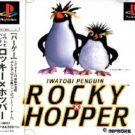 Iwatobi Penguin Rocky x Hopper (J) (SLPS-00832)