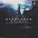 Aconcagua (J) (Disc1of2) (SCPS-10131)