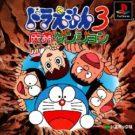Doraemon 3 – Makai no Dungeon (J) (SLPS-03076)