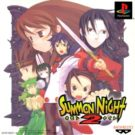 Summon Night 2 (J) (Disc2of2) (SLPS-03238)