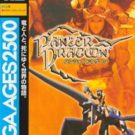 Sega Ages 2500 Series Vol. 27 – Panzer Dragoon (J) (SLPM-62718)