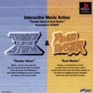 Thunder Storm & Road Blaster (Disc2of2) (J) (SLPS-00095) (Road Blaster)