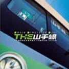 The Yamanote-sen – Train Simulator Real (J) (SCPS-15018)