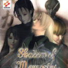 Shadow of Memories (E-F-G-I-S) (SLES-50112)