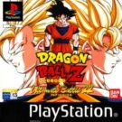 Dragon Ball Z – Ultimate Battle 22 (S) (SLES-03739)