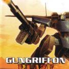 Gungriffon Blaze (F) (SLES-50159)