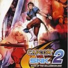 Capcom vs. SNK 2 – Mark of the Millennium 2001 (E) (SLES-50541)