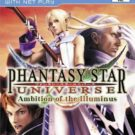 Phantasy Star Universe – Ambition of the Illuminus (E-F-G) (SLES-54892)