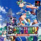 Pop 'n Tanks! (J) (SLPM-86146)