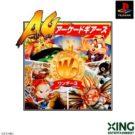 Arcade Gears – Wonder 3 (J) (SLPS-00927)