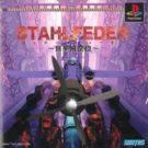 Stahlfeder – Tekkou Hikuudan (J) (SLPS-00162)
